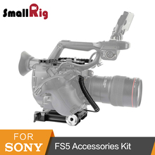 SmallRig Camera Accessories Rig Kit for Sony FS5 PXW FS5 with Top Plate Base Plate Cable