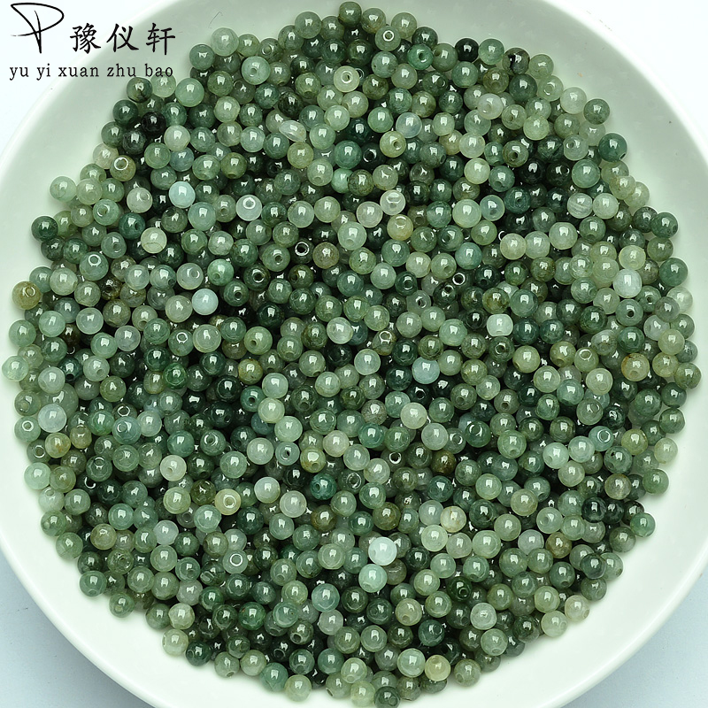 New Arrivals Natural jade A cargo beads round beads 3.5-4mm Myanmar genuine ice oil emerald with beads jewelry 100 piece