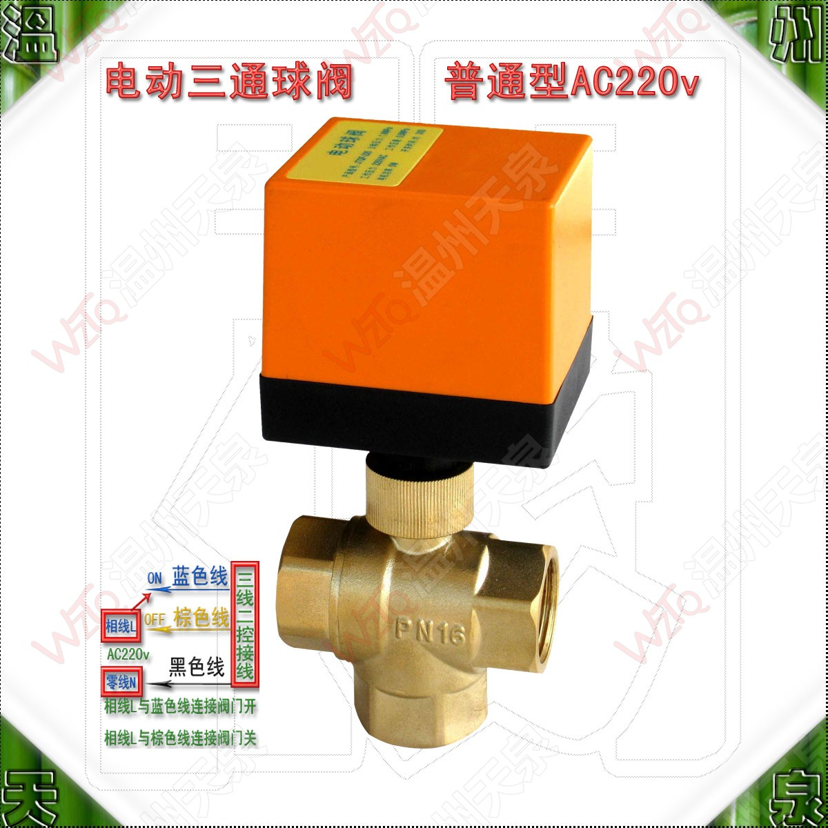 цена на 320 ball valve Central air conditioning electric three-way ball valve Fan coil ball type electric valve DN15 DN20