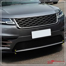For High equipped! Exterior Car styling Steel Matte Front Bumper Plate Cover Trim 1* For Land Rover Range Rover Velar 2017 2018