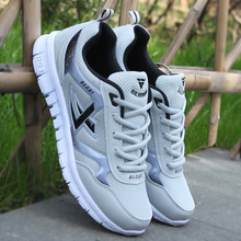 Men casual shoes lace-up breathable mesh