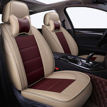 automovil leather car seat cover for Audi A6L Q3 Q5 Q7 S4 A5 A1 A2 A3 A4 B6 b8 B7 A6 c6 A7 A8 auto accessories car styling(China)