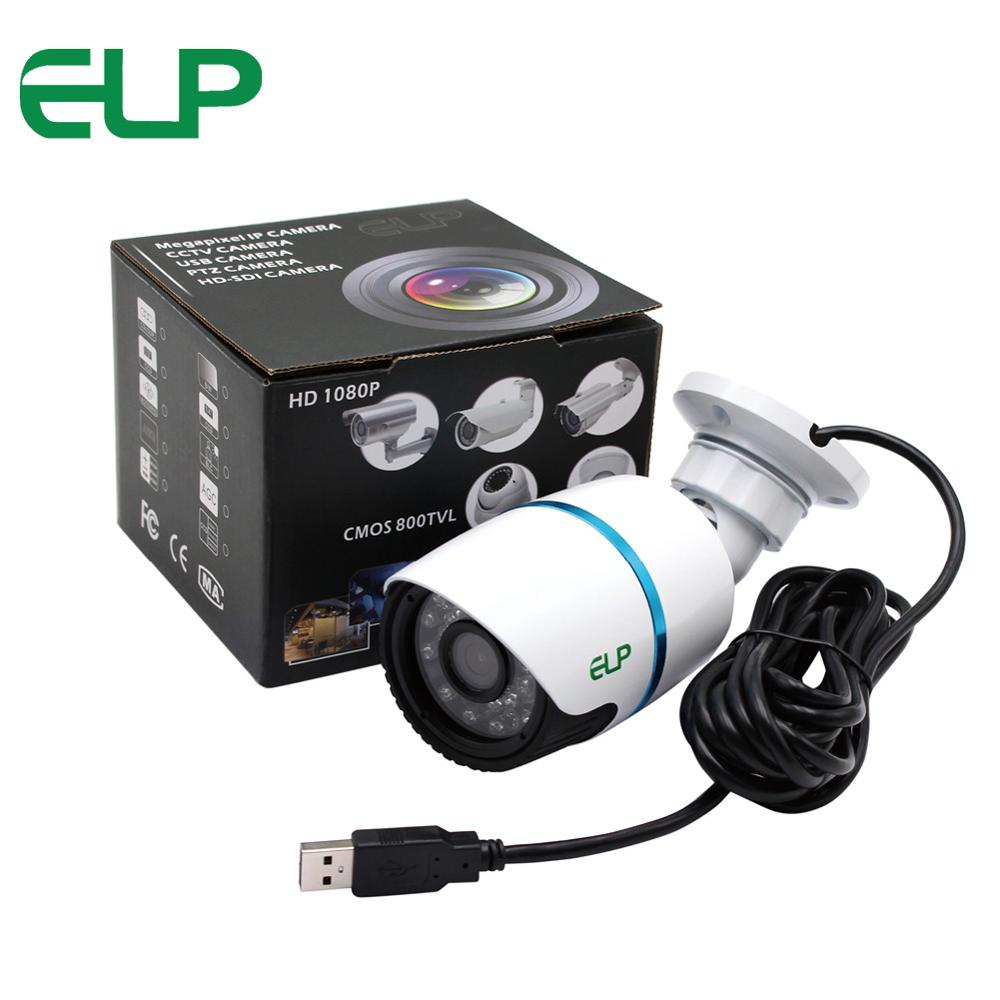 1MP//1.3MP//2MP//5MP 3.6MM ONVIF XMEYE Mertal IR-CUT  CCTV Outdoor IP Netork Camera