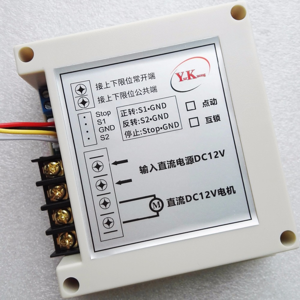 small resolution of motor control switch dc 12v 24v 40a high load forwards reverse stop up down stop limit
