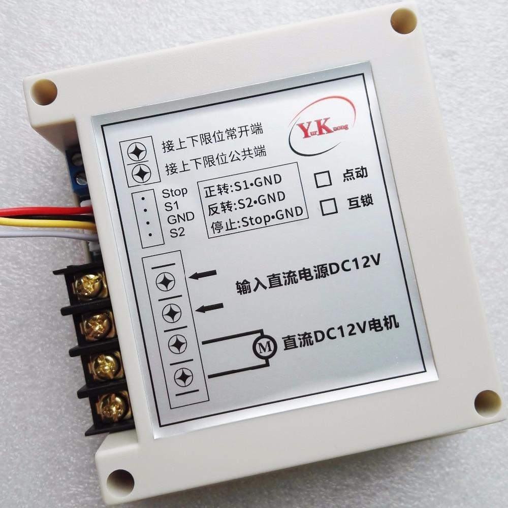 Motor Wiring Reverse Switchmotorwiringjpg