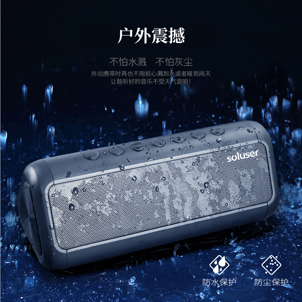 JDC01 Solar 4.2 Bluetooth Speaker Dual Speaker Outdoor Waterproof Smart Card Subwoofer Intelligent Sound Portable Loudspeaker цена