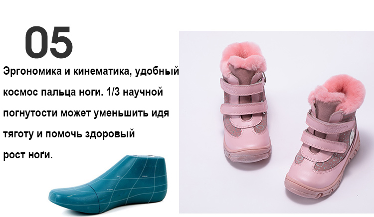 orhopedic sapatos para meninas 22-28 tamanho rosa