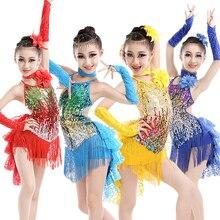 Vestido de competición de baile latino con borlas y lentejuelas, para niñas, gimnasia, práctica, baile