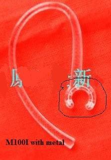 Original M100i Earloop With Metal Dhl Free Hook Plan Tronics M100.m100i Earhook With Metal 1000pcs/lot Savor M1100 Marque