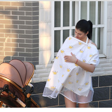 Can insfeng pure cotton breast-feeding shade go out scarf summer shawl shame anti-light blouse
