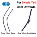 Combo Silicone Rubber Front And Rear Wiper Blades For Skoda Yeti 2009 Onwards Windscreen Wipers Car Accessories