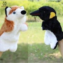 """Marionetas Cuento """"El Zorro y el Cuervo"""""""