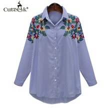 2017 Blusas Spring Strip Shirts Women Turn-Down Long Sleeve Flower Embroidery Blouses Lady Fashion Loose Tops Plus Size 5XL