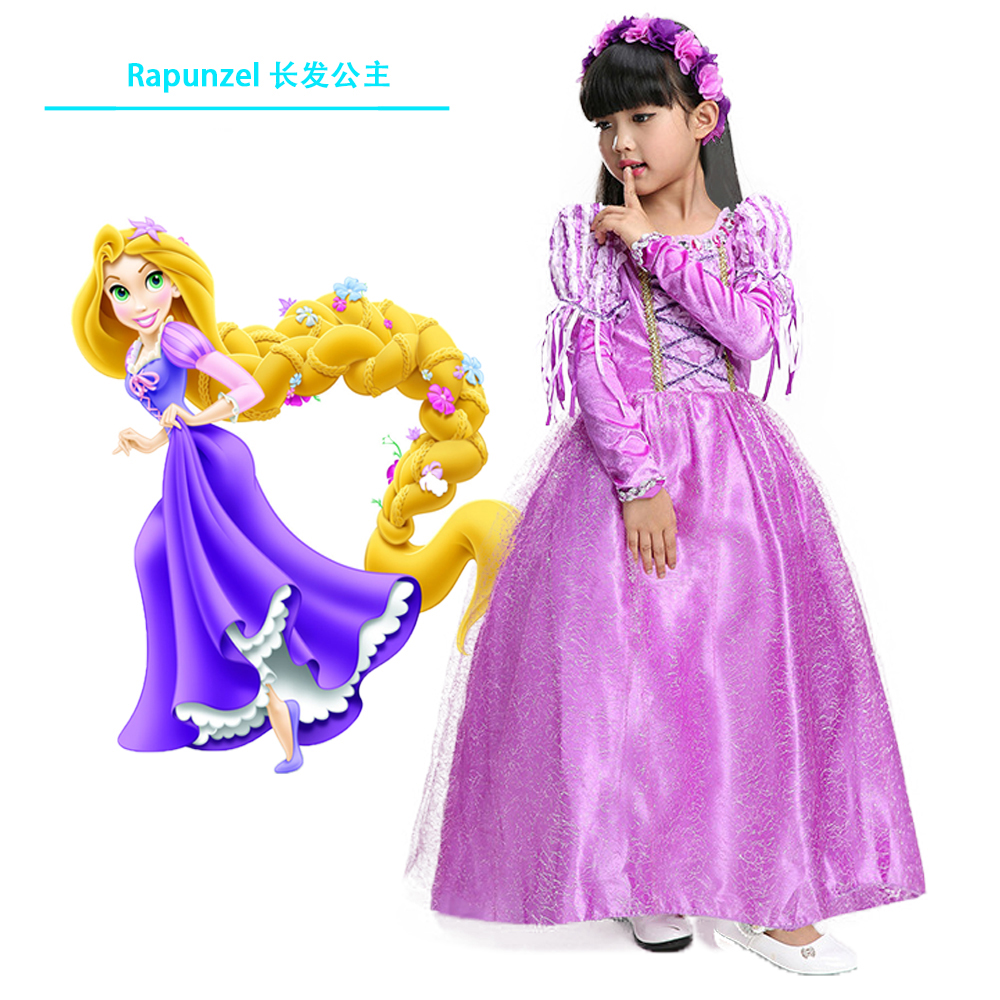 Rapunzel Princess girl dress Kids Girls Party Dress Halloween Tangled Cosplay Costume Girl Clothes Vestidos 3-12T for fat girl купить