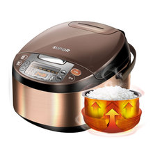 4L Smart Cooking Pot High Quality Rice Cooker 2-4 people Free Shipping By DHL