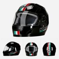 33x23x23 см moto rcycle шлем shina casco moto Крест Шлемы moto rcycle racing Хищник ls2 маска немецкий полный шлем шлем для мотоцикла мотошлем мото шлем мотокросс шлем...