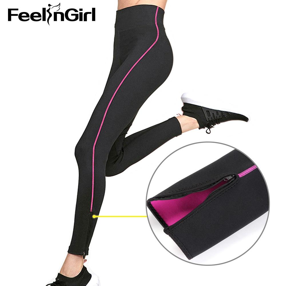 FeelinGirl Neoprene Sauna Pants Women Weight Loss Thermo Shapers  Sweat Body Shaper High Waist Control Panty Shapewear-E