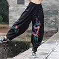 Black Cotton Loose Elastic Waist Women Harem Pants Fashion National Design Casual Harem Trousers Autumn Elastic Waist