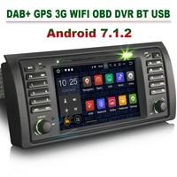4 х ядерный Android 7.1.2 головное устройство спутниковой навигации автомобиля gps навигации для BMW 5 серии E39 X5 E53 M5 3g DAB + WI FI OBD USB CANBUS BLUETOOTH