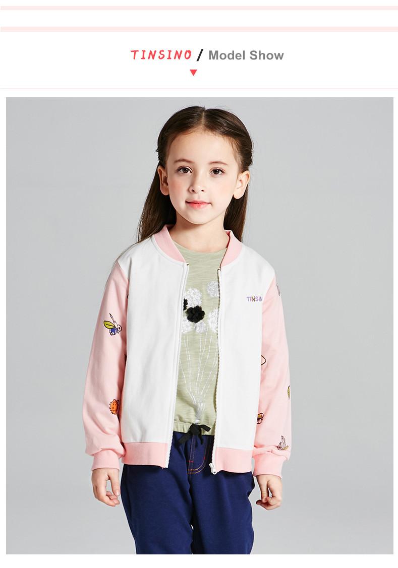 a95684178 Girls Long Sleeve Jacket – Kids Fit Style
