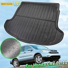 Аксессуары для Honda CR-V CRV 2007 2008 2009 2010 2011 коврик для багажника заднего автомобиля, коврик для багажника, напольный лоток, грязезащитный ковер
