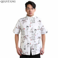 White Men's Cotton Kung Fu Short Sleeve Shirt Traditional Chinese Classic Clothing Hombre Camisa Size M L XL XXL XXXL Mntp24B