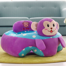 Baby Support Plush Sofa