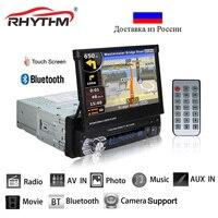 Авторадио gps автомобилей Радио Стерео Bluetooth Автомобильный мультимедийный плеер универсальный 1din 7 HD Сенсорный экран AUX IN MP3/FM/ USB резервного к
