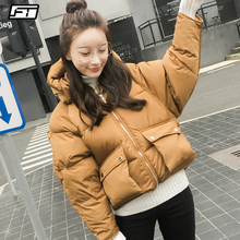 Fitaylor Women Winter Padded Cotton Coats Casual Parkas Camouflage Pink Wadded Jacket Loose Warm Short Cute Overcoat