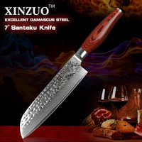 """XINZUO 7"""" Santoku Knife 73 layers VG10 Damascus Steel Knife-Chef Cook Good Knives Forged Japanese Chef Knife Pakkawood Handle"""