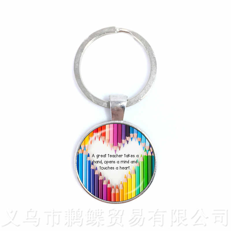 Hot!Merci Maitresse 25mm Glass Cabochon Car Keychain Classic Jewelry Pendant Keyring For Teacher's Day gift