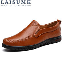 купить LAISUMK Summer Mens Shoes Big Size 38-47 Openwork Slip On Casual Men Shoes Loafers Moccasins Shoes Leather Loafers Flats Shoes онлайн