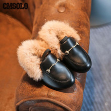 CMSOLO/детская обувь, зимняя теплая обувь для мальчиков и девочек, черная, красная, меховая, на плоской резиновой нескользящей подошве, из кожи и бархата (выберите размер в соответствии с длиной стопы)
