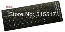 white English and Golden Korean KR letters langue keyboard key label stickers for laptop and desktop