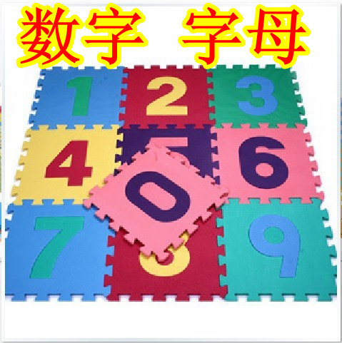 8b82f872550 Espuma tatami para niños