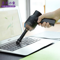 Desktop Mini USB Powerful Vacuum Cleaner for Notebook Computer Keyboard Handheld Rechargeable Car Compact Robot Vacuum Cleaner