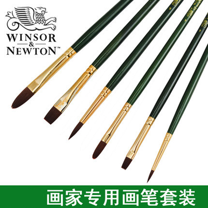 цена на  Water color nylon paint brush acrylic oil painting brush Green rod propylene