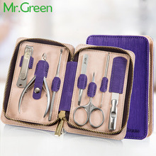 MR.GREEN Stainless steel peeling plier set finger cut ershao finger file tweezer eyebrow scissors stainless steel multifunctional plier finger nail clipper keychain bottle opener finger folding scissors