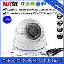 Открытый 1080 P AHD/TVI/CVI/CVBS 4 в 1 CCTV Камеры 3000TVL sony/О. В. датчик с переменным фокусным расстоянием waterpoof/vandarproof безопасности cctv