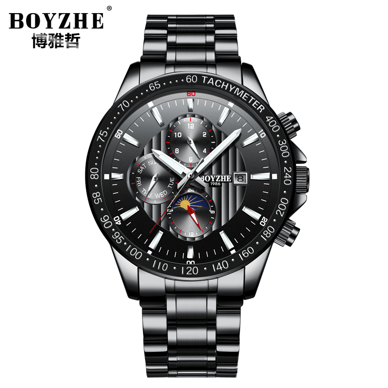 2018 Mechanical Automatic Watch Mens Similar Carbon Fiber Dial Multi-funtion Wristwatch Moon Phase Automatic Zegarek Men