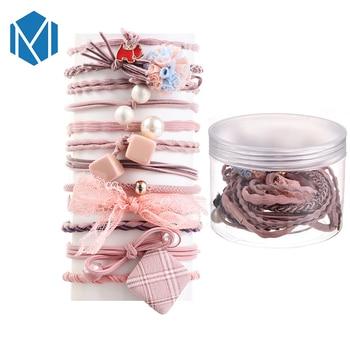 M MISM 1Pot=12PCS Girls Imitation Pearl Mesh Yarn Ponytail Hair Tie Beads Women Elastic Rubber Holders Hair Gum Accessories
