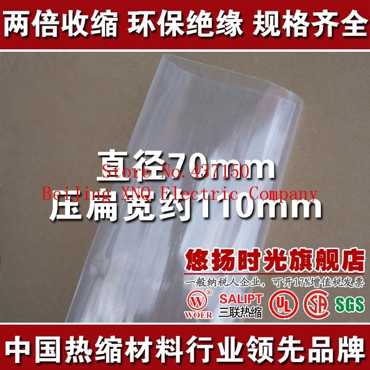 Sparsam 70mm Transparent Schrumpf Schlauch Wärme Schrumpf Rohr Isolierung Rohs Umweltschutz Zertifizierung Zahlreich In Vielfalt Dämmstoffe & Elemente