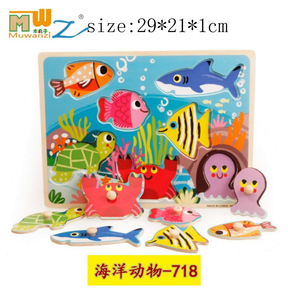 Wooden Jigsaw Puzzle toys Animal Colorful Cognition Board Color Match Game Toy Early Edu ...