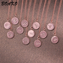 Zodiac Sign 12 Constellation Pendant Necklace for Women Rose Gold Disc Carved Coin Statement Choker Jewelry