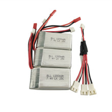 3pcs 7.4V Wltoys A949 A959 A969 A979 K929 LiPo Battery 1200mah Lipo Battery For Wltoys a959 RC Helicopter Airplane Car Boat