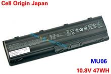 Celular japonés original nueva batería del ordenador portátil para hp pavilion g4 g6 g7 CQ42 G42 CQ43 CQ32 G32 DM4 DV6 G72 593562-001 MU06 10.8 V 47WH