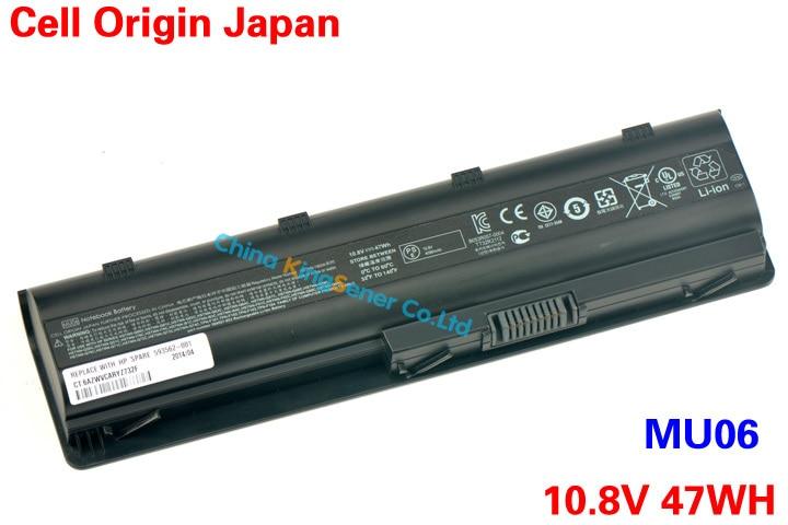 Prix pour Japonais Cellulaire D'origine Nouvel Ordinateur Portable Batterie pour HP Pavilion G4 G6 G7 CQ42 CQ32 CQ43 G42 G32 DV6 DM4 G72 593562-001 MU06 10.8 V 47WH