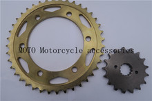 Motorcycle Sprocket 40 & 17 Teeth Chain 530 For SUZUKI GSX-R 1300 Hayabusa 1999-2007 2006 2005 2004 Rear and Front Sprocket(China)
