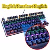 Zero Gaming Mechanical Keyboard Anti Ghosting 87 104 LED Backlit Red Black Blue Switch Wired USB