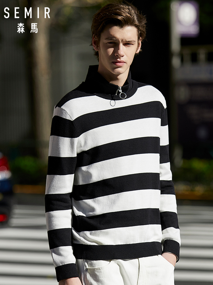 SEMIR Men Striped Sweater Men Fine-Knit Sweater Pullover Sweater Soft Cotton With Ribbed Crewneck Cuffs And Hem For Spring